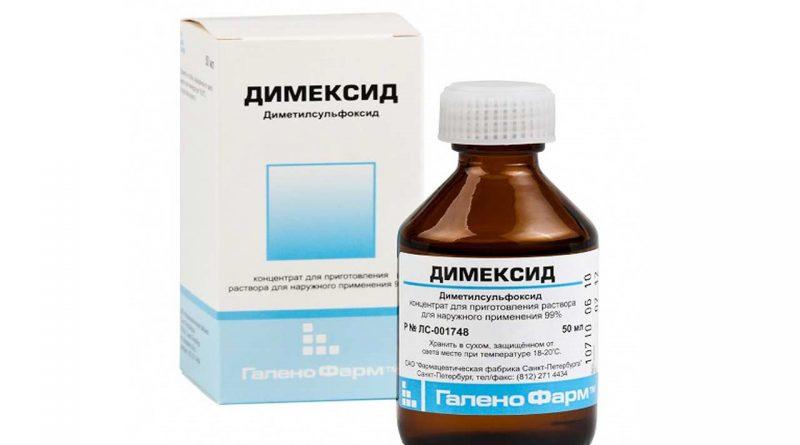 Димексид ГаленоФарм