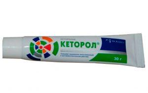 димексид в составе кеторол гель