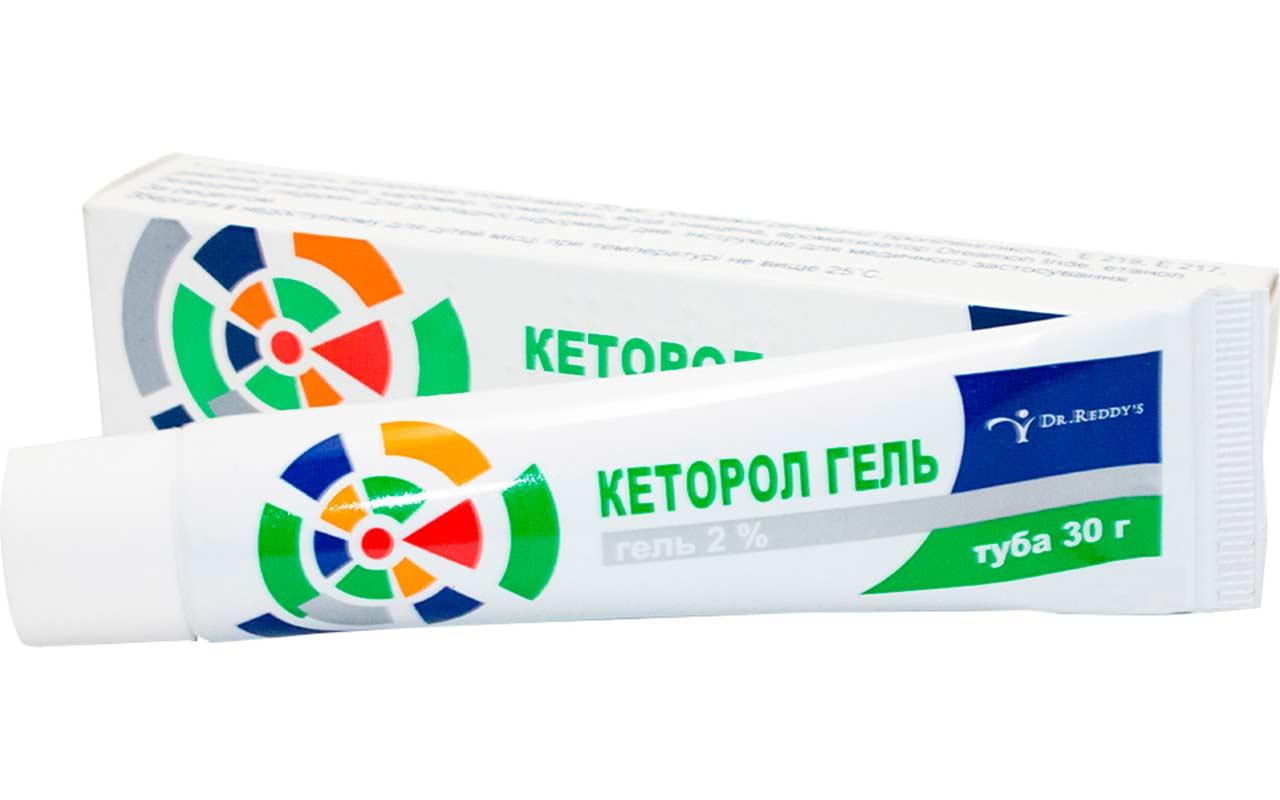 кеторол инструкция по применению гель