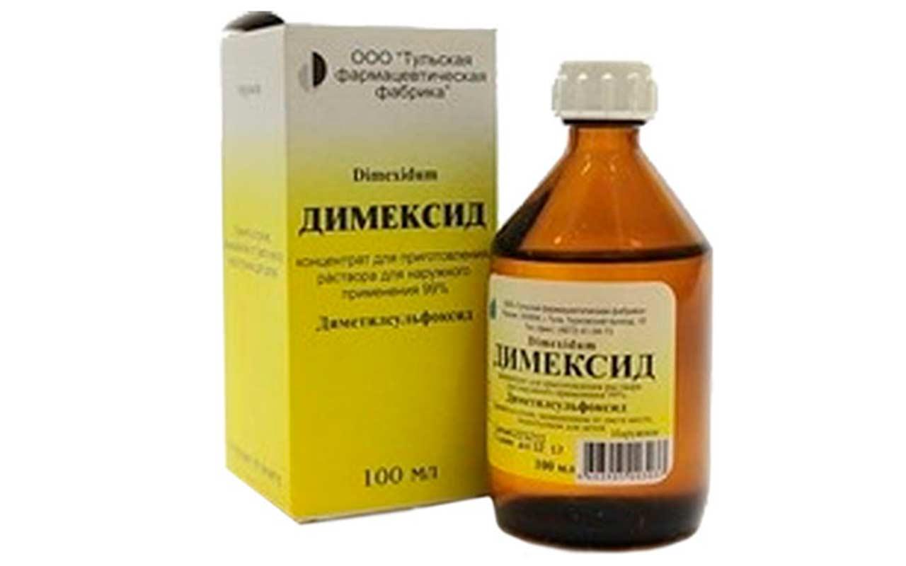 """димексид """"Тульская фармацевтическая фабрика"""""""